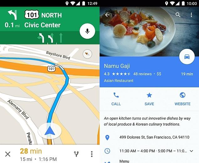 google_maps_navigation_google_play_screenshot1